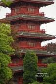 Japanese Pavilion up Close