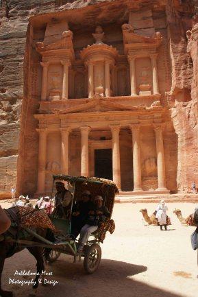 Petra Express